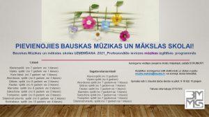 Uzņemšana Bauskas MMS Mūzikas programmās